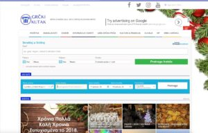 serbian travel website